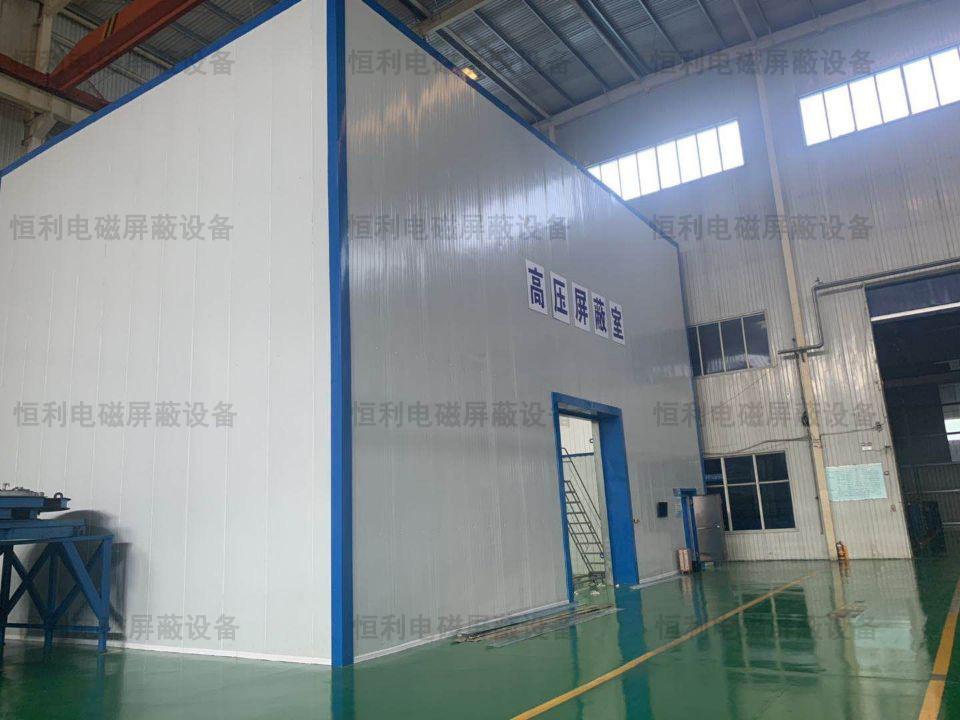 高壓屏蔽室
