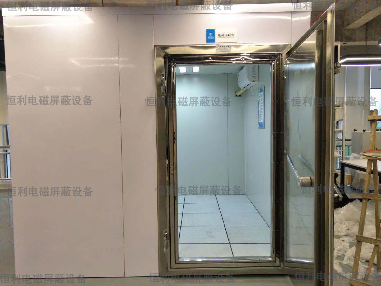 河南PZ型拼装式屏蔽室(屏蔽机房)