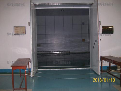 北京賽德鐵道高壓電器有限公司使用恒利設備案例展示