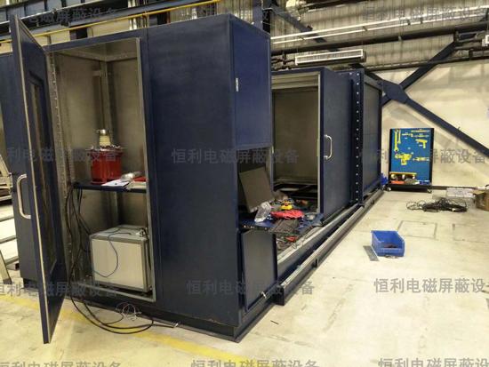 宁夏中宁隆基硅使用恒利设备案例展示