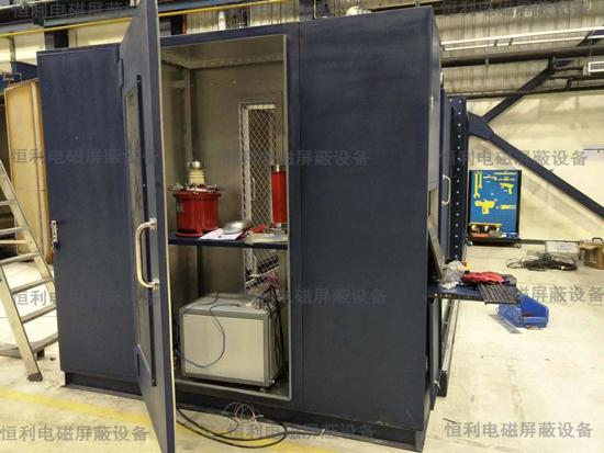 大慶供電二公司使用恒利設備案例展示