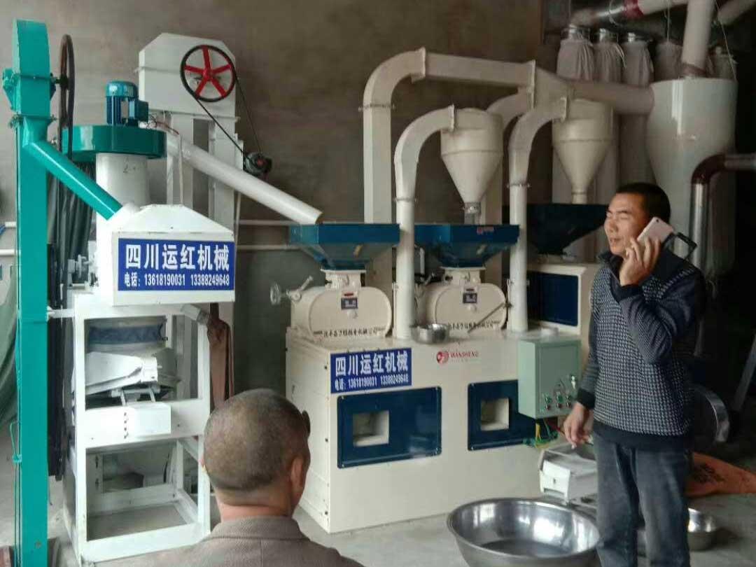 芦山精米组合机工程案例