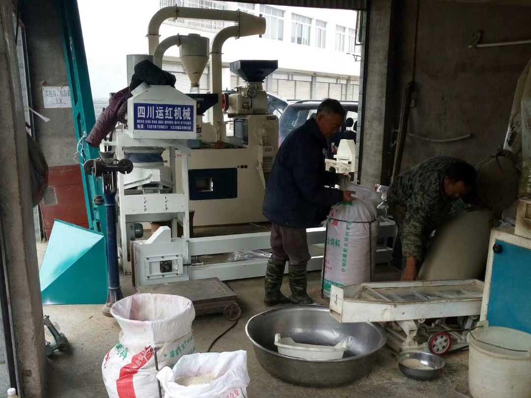 四川碾米机工程案例