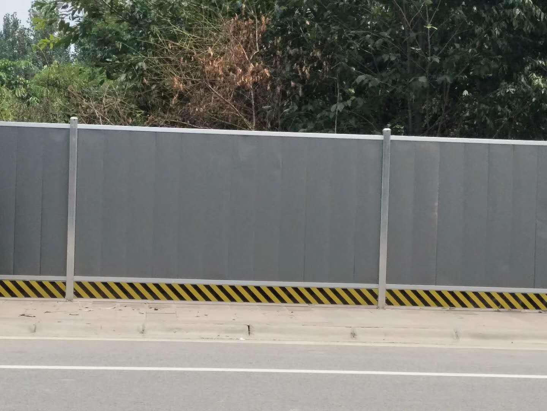 四川PVC围挡厂家