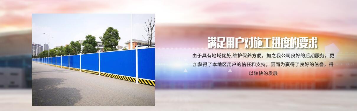 四川PVC围挡