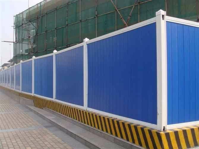 成都市政围栏