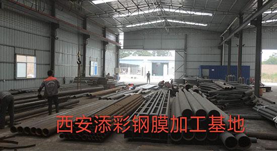 西安添彩膜结构加工厂