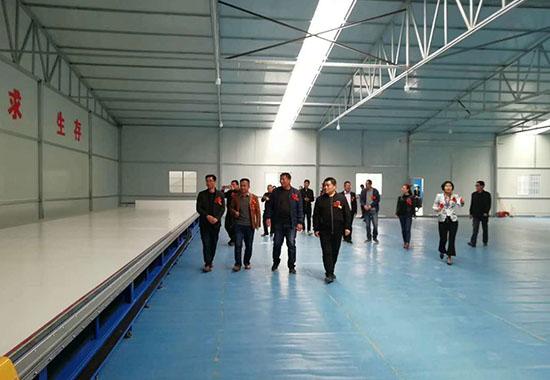 西安添彩空间膜技术公司