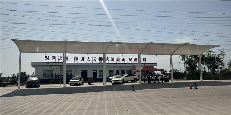 户县高速路口膜结构工程