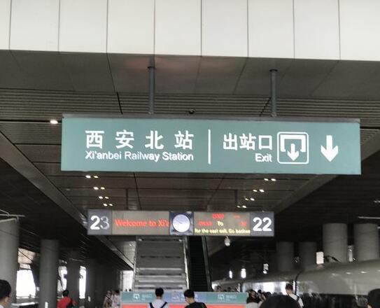 臺南北客站加固