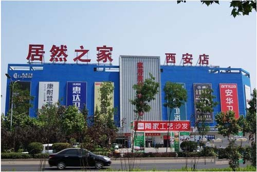 竟然之家臺南碳纖維加固工程