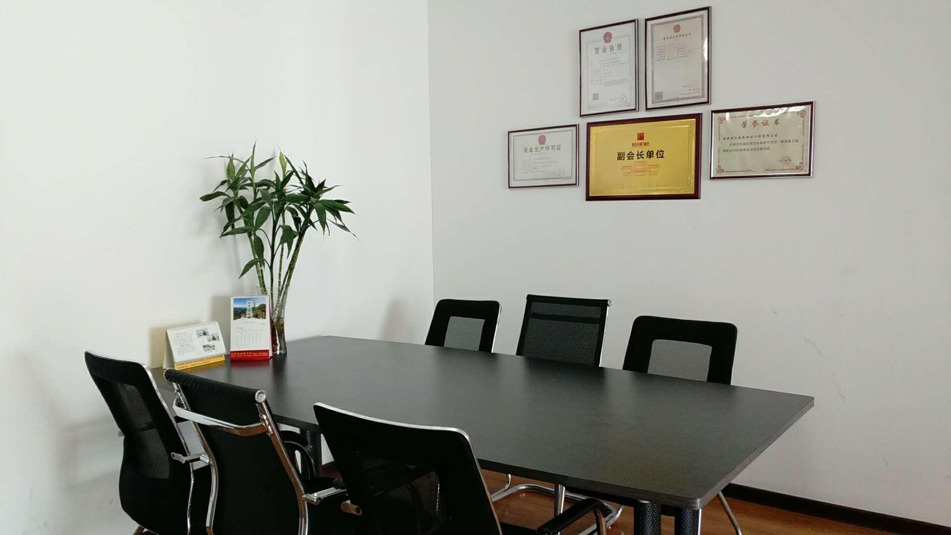 台灣修建加固公司