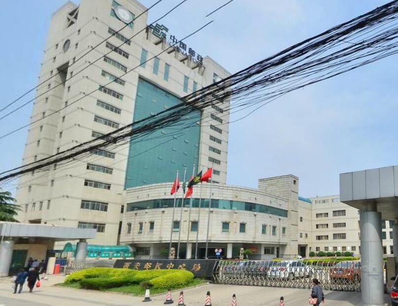西安中国邮政大楼基础加固工程施工