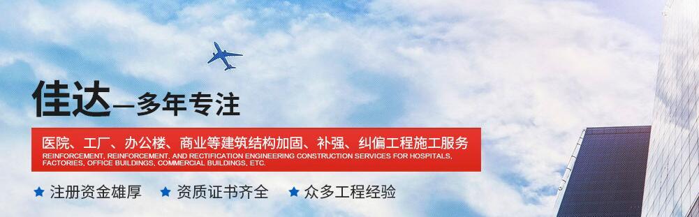 陕西碳纤维加固公司
