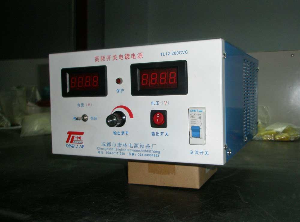 高频电镀电源工程案例