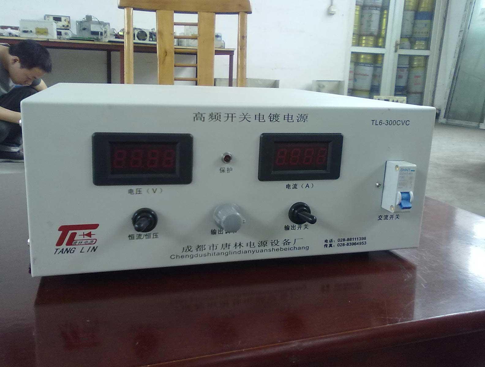 四川高频电镀电源
