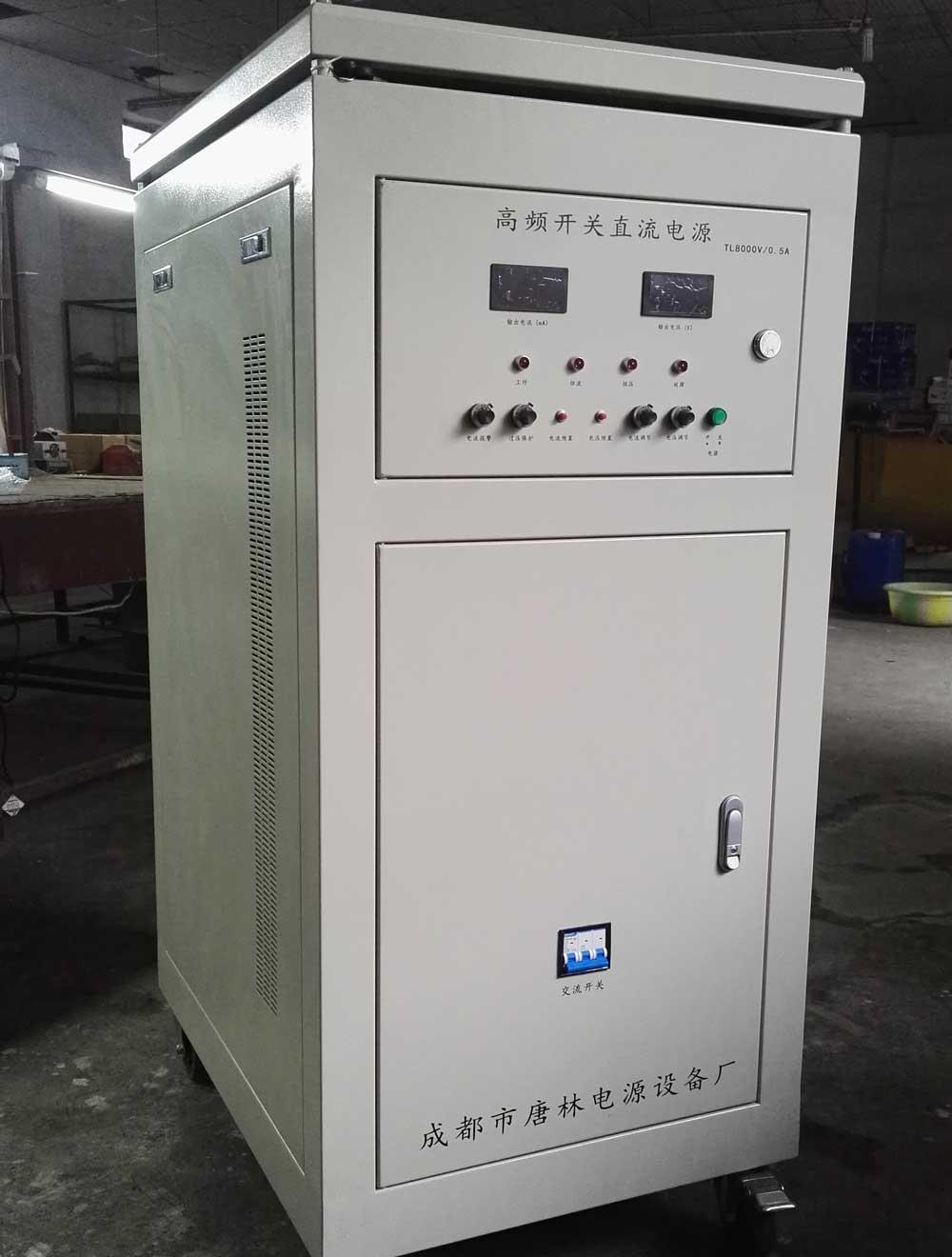 四川高压电容筛选电源