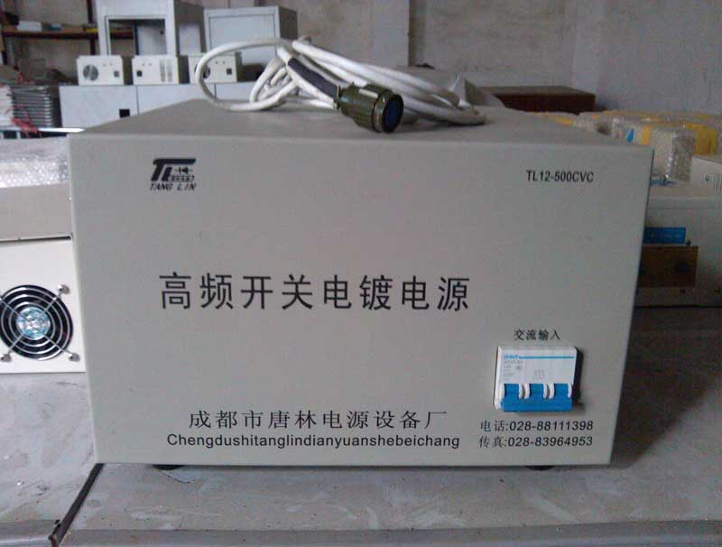 四川高频电镀电源厂家