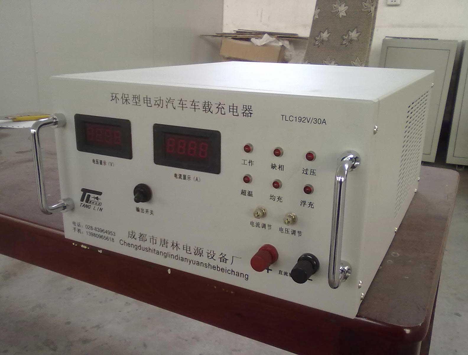 四川环保汽车车载充电器
