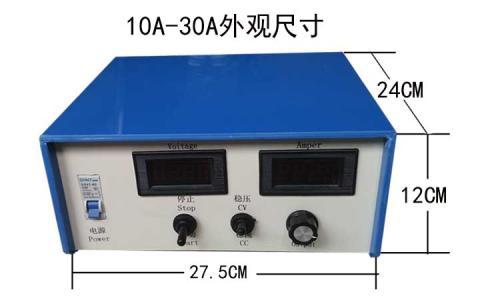 成都高频电镀电源