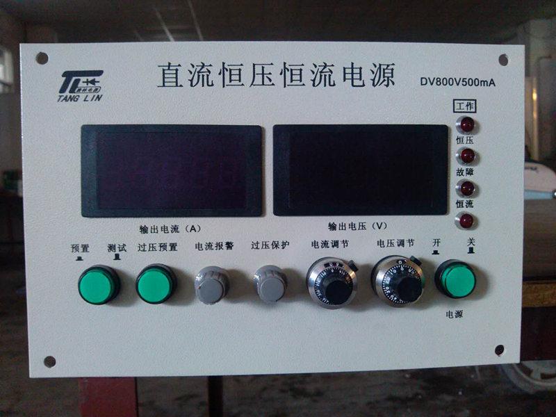 高压电容筛选电源