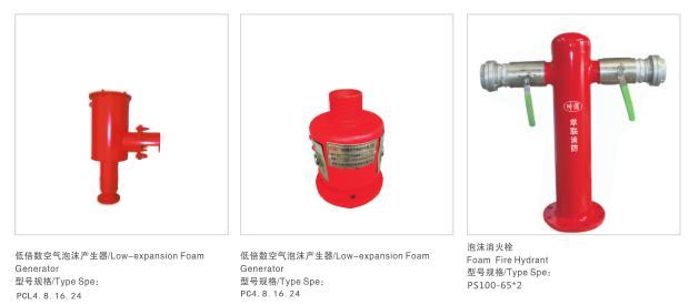 空气泡沫产生器