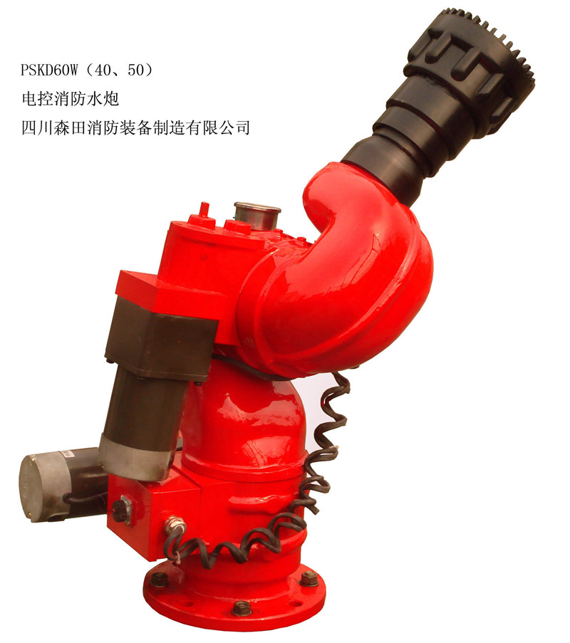 四川消防炮