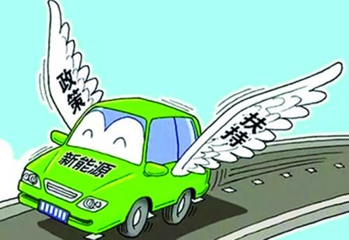 四川抢占新能源汽车研发制造高地