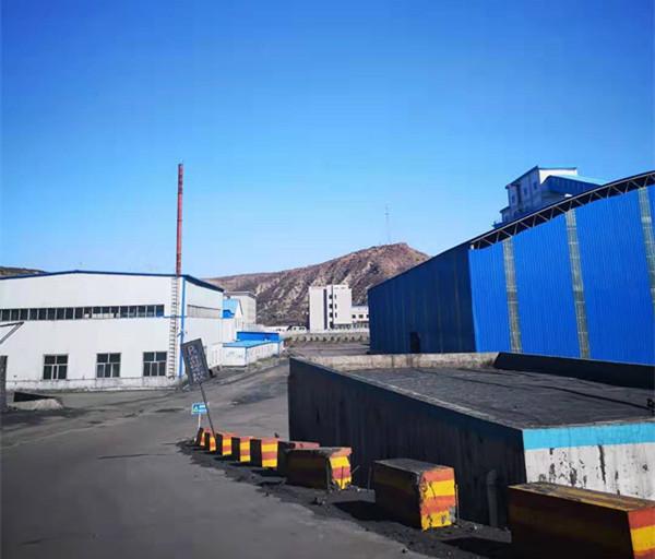 陕西新圣大块煤炭煤炭产品加工生产场地!