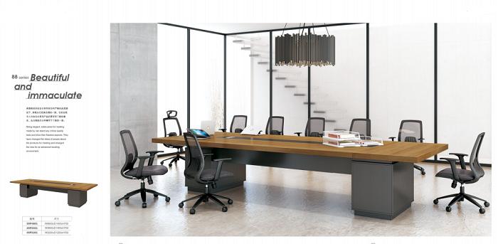 陕西会议桌004