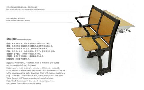 礼堂椅003
