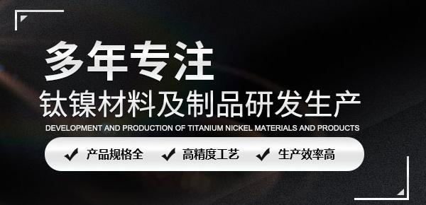 宝鸡市晟鑫金属材料有限公司
