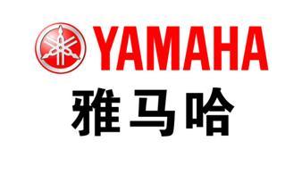 发电机合作厂商雅马哈