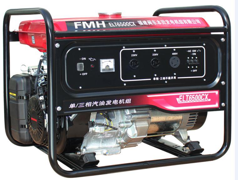 西安本田发电机ELT6500CX