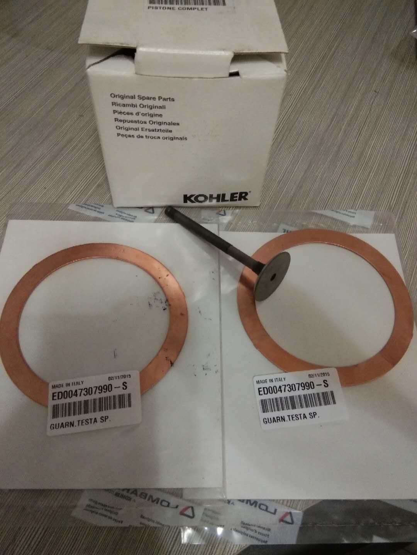 科勒发电机配件--活塞环