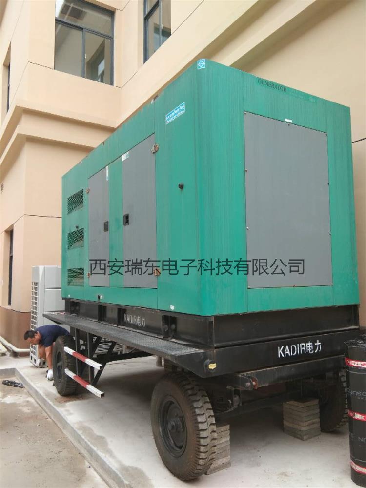陕西省厅配备移动静音发电机组供电保障