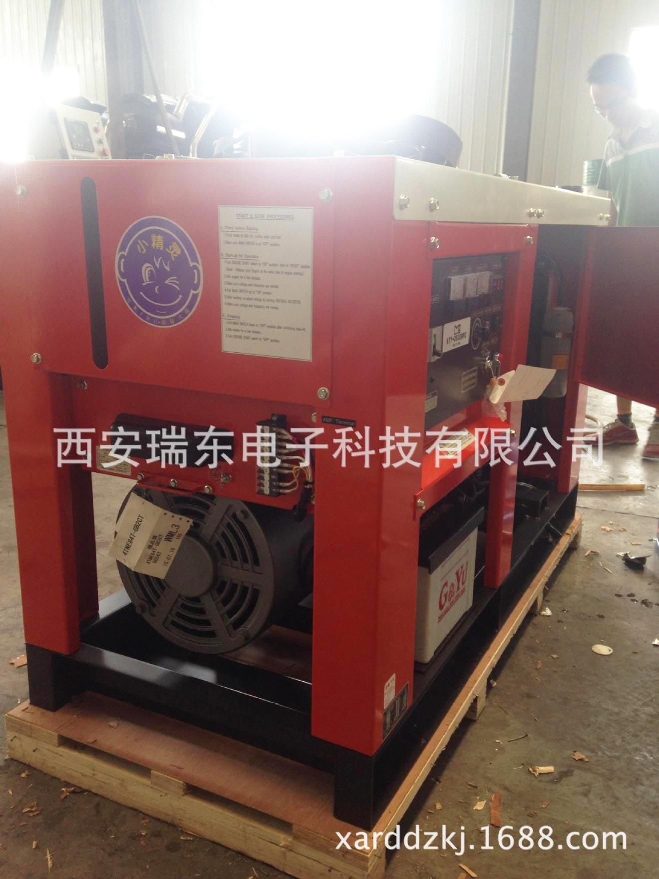 日本国际久保发电机组交付调试