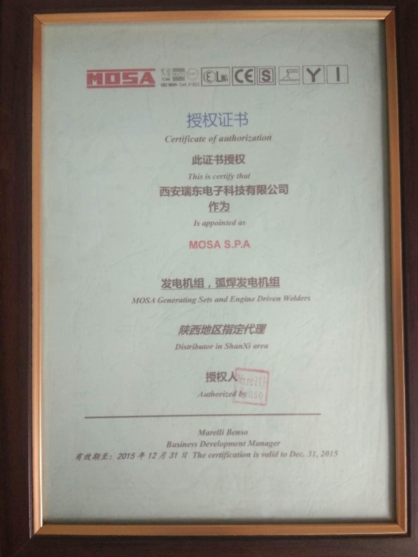 意大利进口发电机/电焊机授权