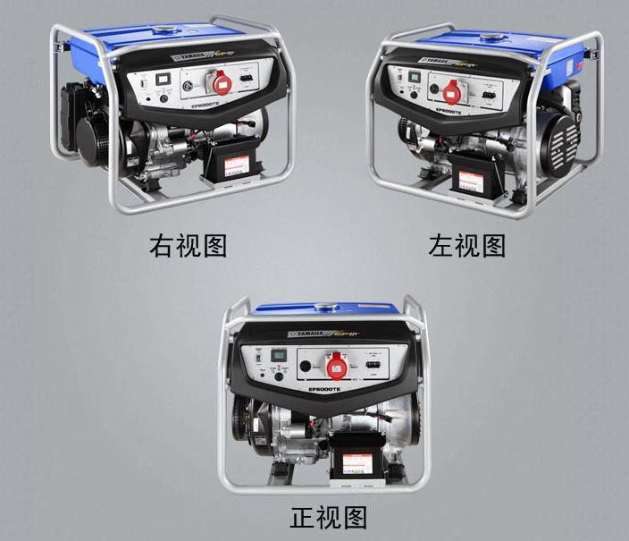 西安雅马哈发电机EF7000E代理商