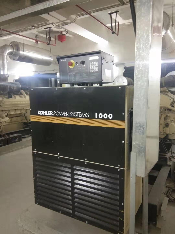 1000KW原装进口科勒柴油发电机组用户保养维护