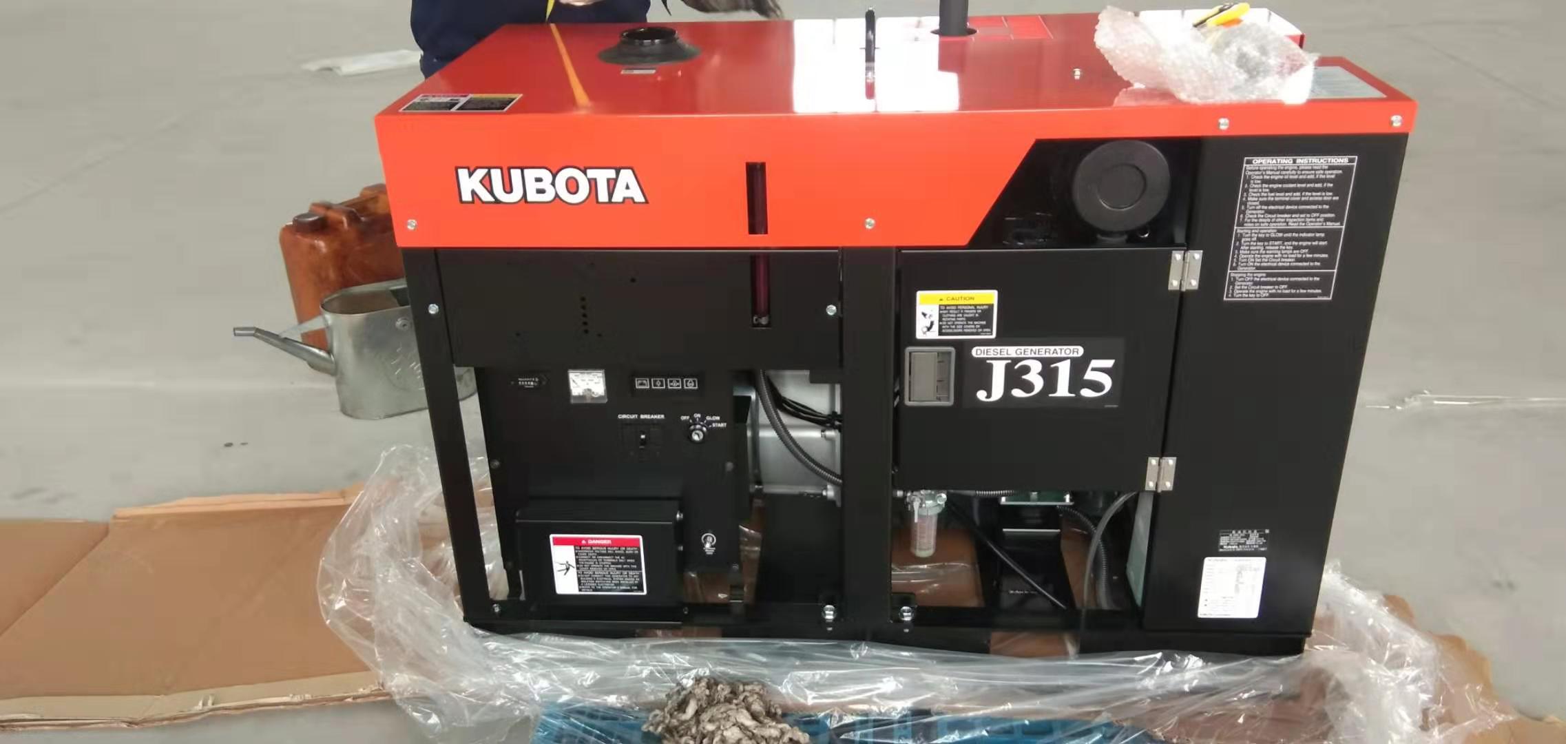 为热力公司提供的日本原装进口J315久保田发电机组