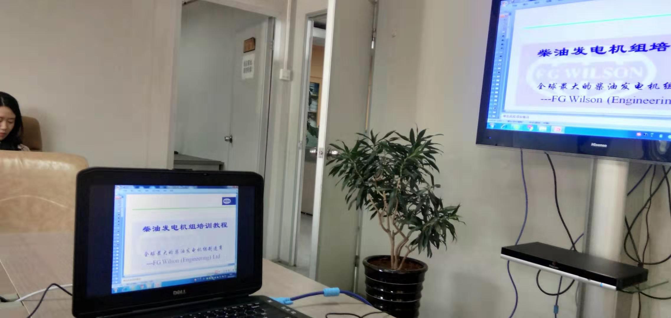 陕西采气厂进行威尔信发电机组岗前操作培训
