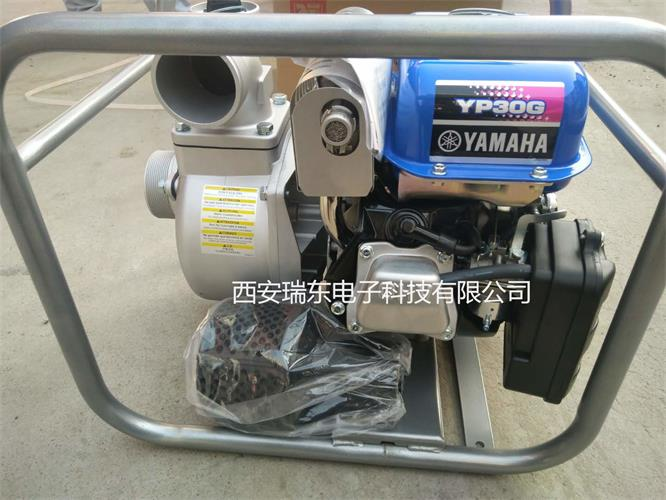 雅马哈自吸泵 雅马哈清水泵3寸口径 YP30G