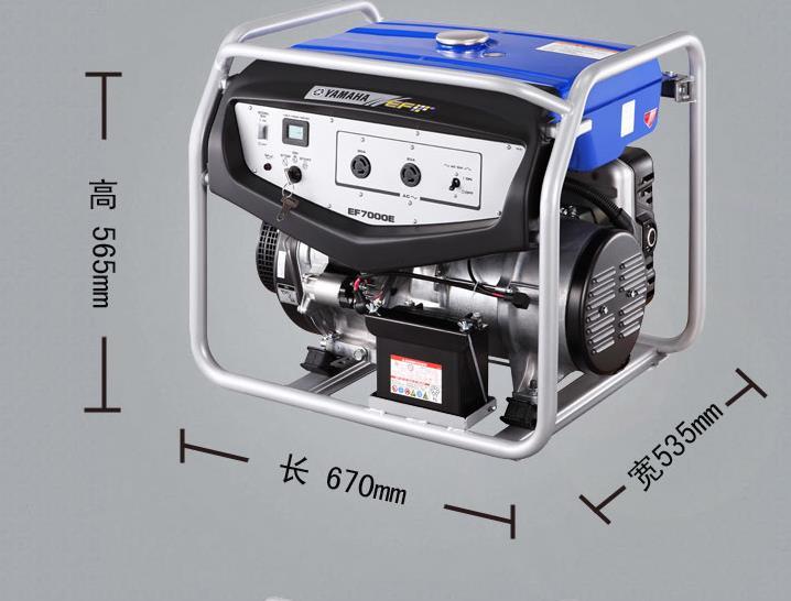 西安供应雅马哈发电机功率2KW5KW8KW系列