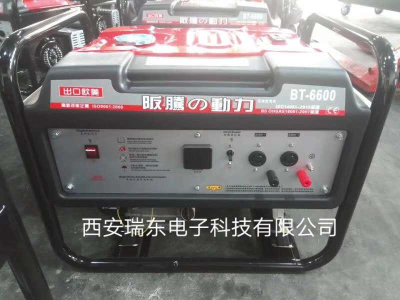 阪藤汽油发电机