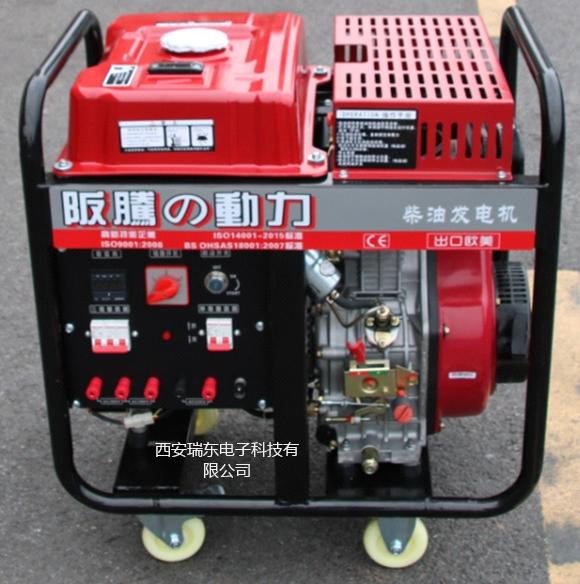 柴油发电机组 单双缸风冷发电机组厂家