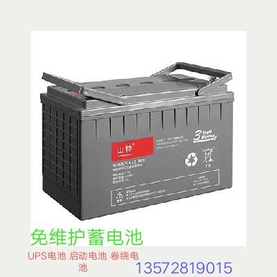 免维护蓄电池 山特蓄电池 UPS蓄电池