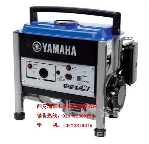 EF1000FW雅马哈发电机 雅马哈发电机单相900W