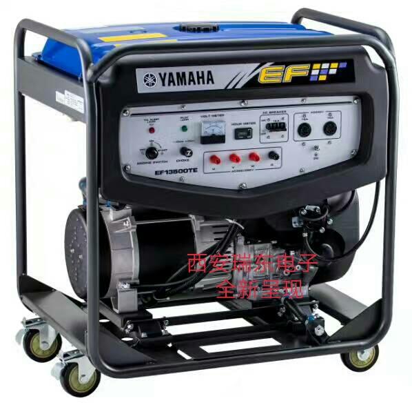 雅马哈汽油发电机EF13500TE 雅马哈发电机三相10KW