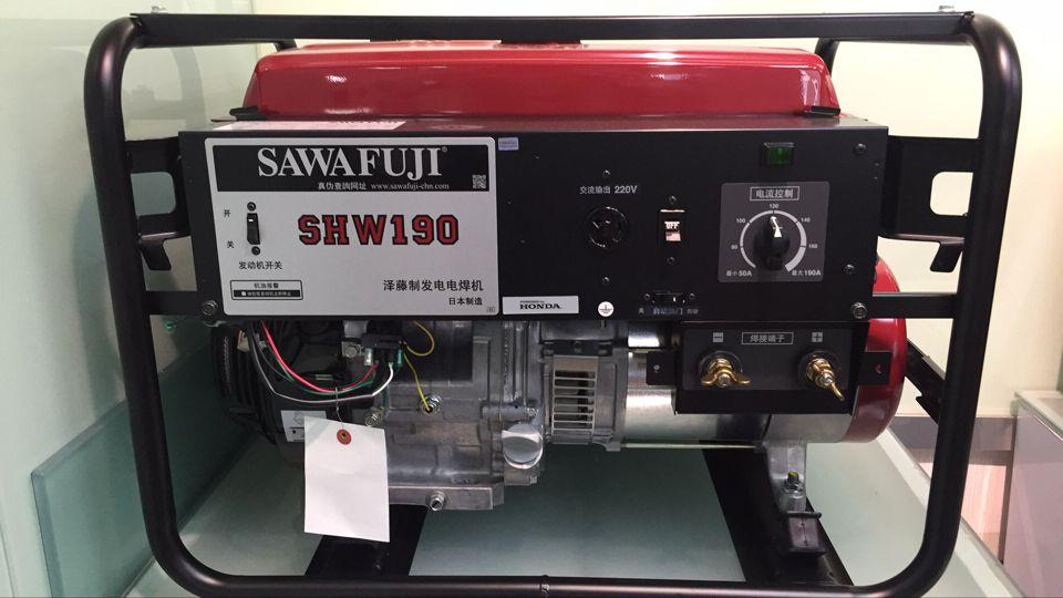 日本原装进口泽藤发电焊机SHW190HS